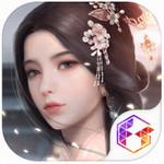 浮生为卿歌v1.9.4最新版